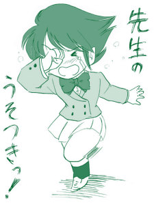 薫も泣いてるぞ!