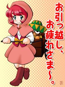 GS美神・花戸小鳩さん