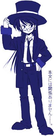 絶対可憐チルドレン・スーツな葵さん。